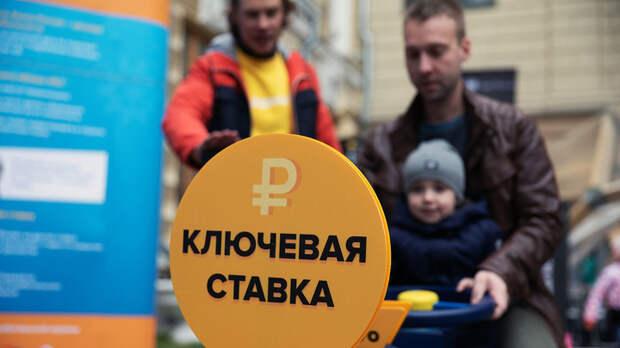 Известны планы банкиров: Будущим русских детей станут торговать на бирже