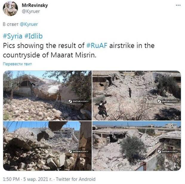 Иностранные боевики попали под точечные удары российской авиации в Сирии