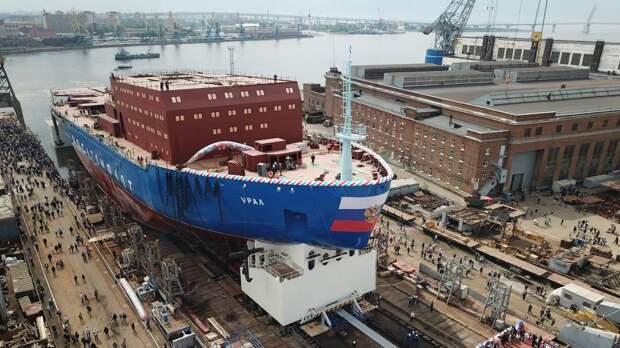 в Санкт-Петербурге спущен на воду уникальный атомный ледокол «Урал».