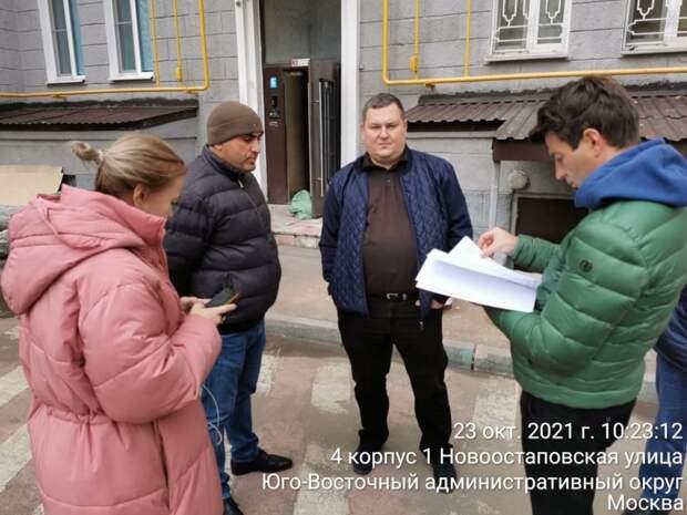 В доме на Новоостаповской ускорят работы по восстановлению после пожара