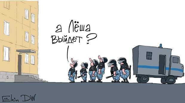 Лёха Навальный и его КАМПФ. Хроники мировой революции