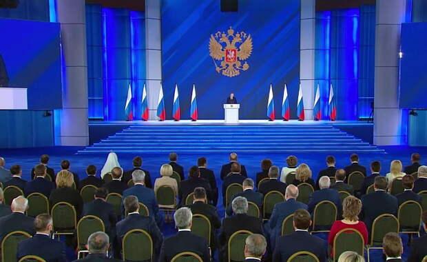 Главное из обращения Путина Федеральному собранию