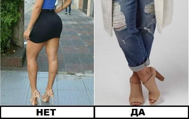 Вместо обуви на шпильках лучше выбирать устойчивый каблук