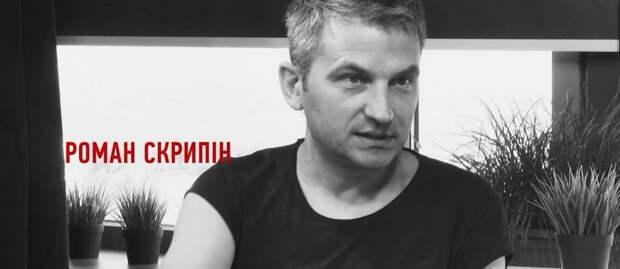 «Они все москали» – киевский телеведущий обматерил Навального