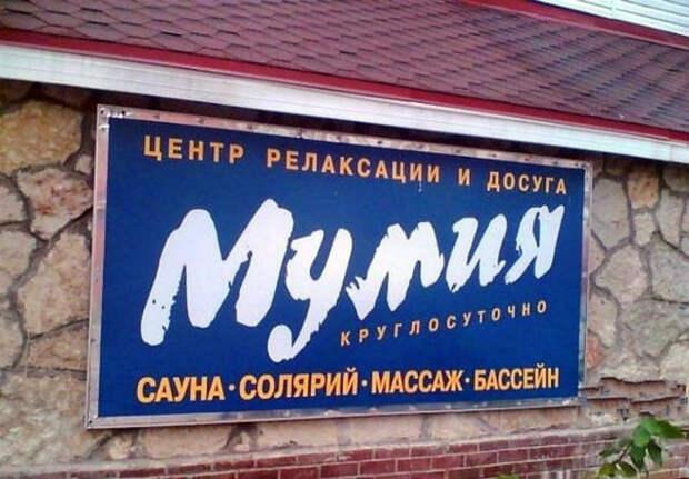 Креативное название.