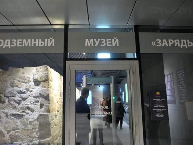 """Выставка современных художников откроется в Подземном музее парка """"Зарядье"""""""