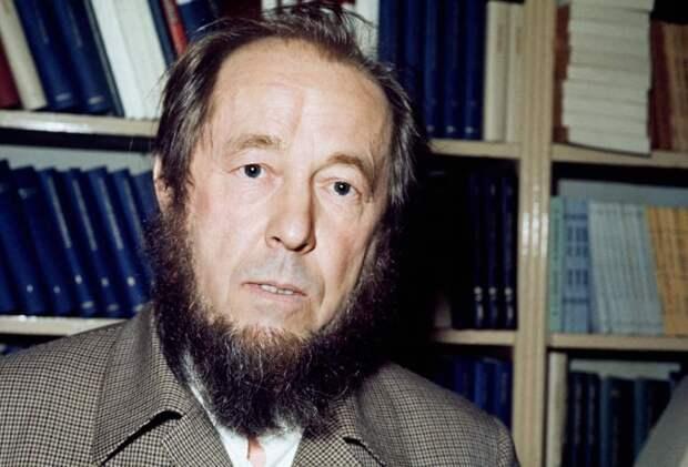 Солженицын: жить по лжи