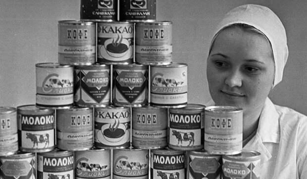 Секрет «самой вкусной» советской сгущёнки