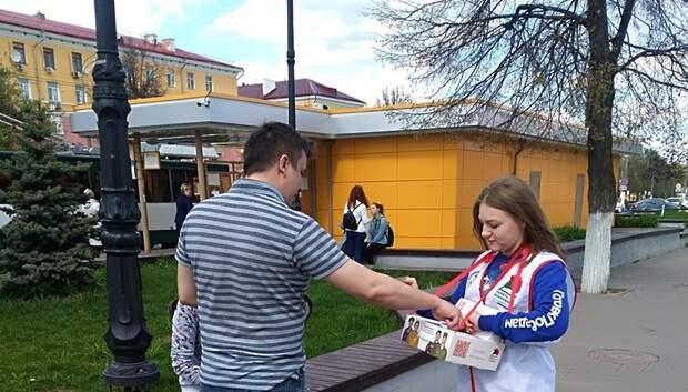 В Подольске стартовала благотворительная акция в помощь ветеранам
