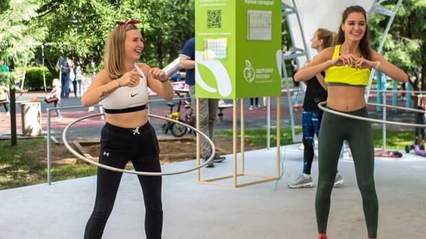 В Москве открывается четвёртый сезон проекта «Спортивные выходные»