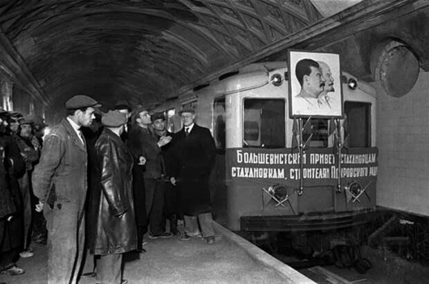 При строительстве метрополитена рабочие нашли клад который принадлежал