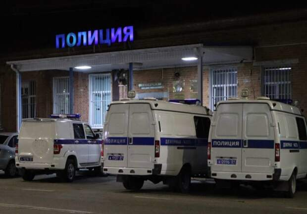 Московская полиция задержала 20 человек на несогласованном митинге