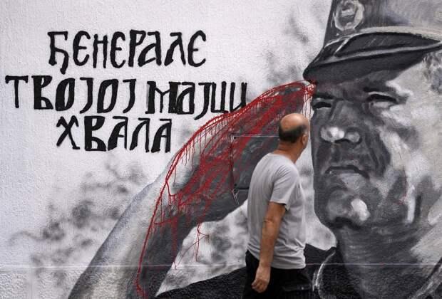 Боснийские сербы отказались признавать центральную власть