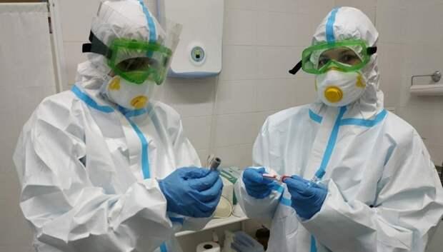 Глава Минздрава Подмосковья отметила, что медики региона справляются с работой на отлично