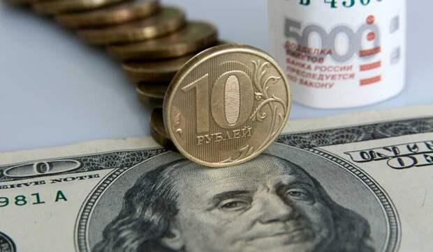 Рубль или доллар: в какой валюте лучше хранить деньги в 2021 году