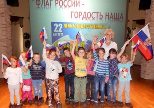 В Москве жёстко ответили всем, стремящимся опорочить русский триколор