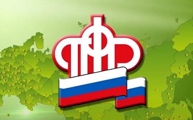 В Астраханском ПФР напомнили о том, кто может досрочно выйти на пенсию