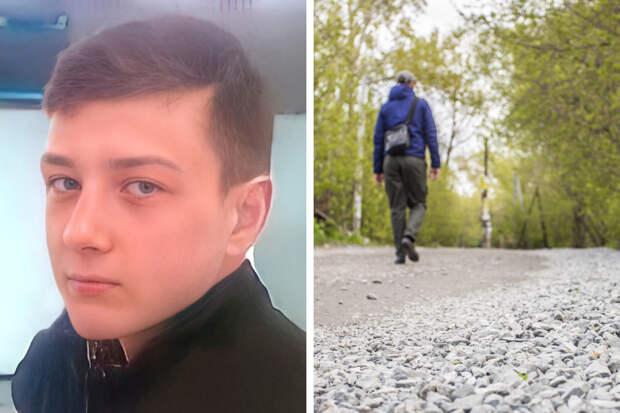 «До школы не дошел»: в городе Обь пропал 15-летний подросток