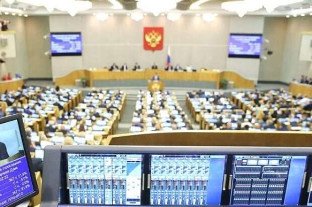 Комитет Госдумы одобрил проект о денонсации Договора по открытому небу