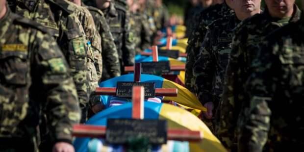 На Донбасс больше не поедет: минус одна украинская карательница (ФОТО)