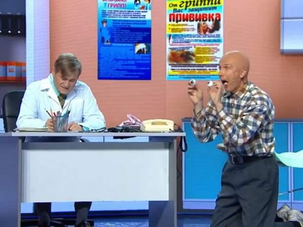 """""""Запрещенный"""" на ТВ номер """"Уральских пельменей"""" про испытания вакцины появился в Сети (ВИДЕО)"""