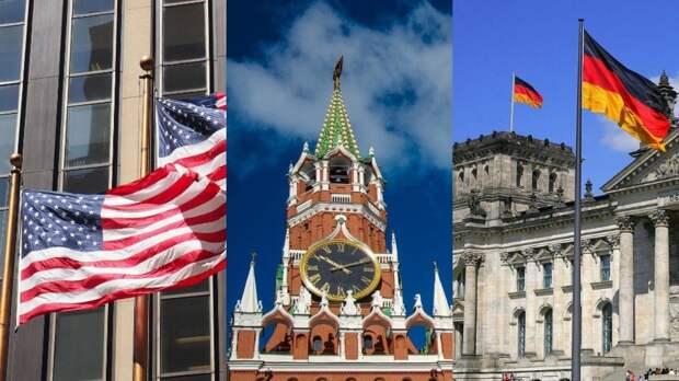 """Европа и США ждут от России газовой """"благотворительности"""" - извинений и газа. Газа побольше и желательно бесплатно"""