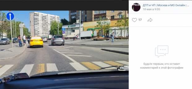 На Бутырской произошла авария с такси