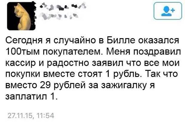 1449053748_prikol-5