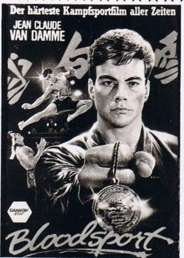 Плакаты из 90-х годов