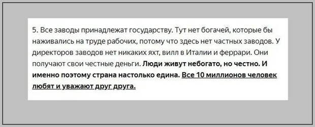 """Ответ белоруски Петербургскому математику на его статью """"Я белорус. И я не знаю, чью сторону занять"""""""