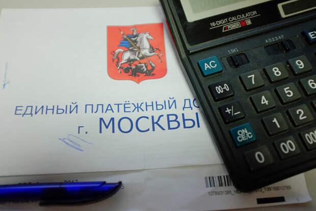 Генпрокуратура выявила массовые нарушения при начислении тарифов ЖКХ