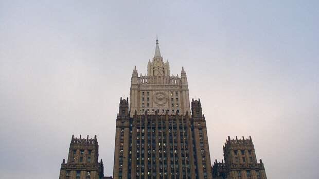 МИД России прояснил ситуацию с поставками газа через Украину