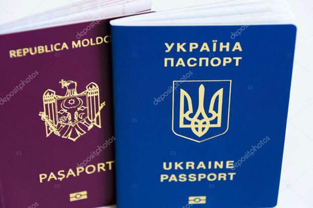 Молдавский паспорт для граждан Украины: преступление или необходимость?