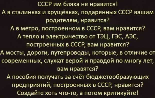 Ностальгия по советским временам... - 2