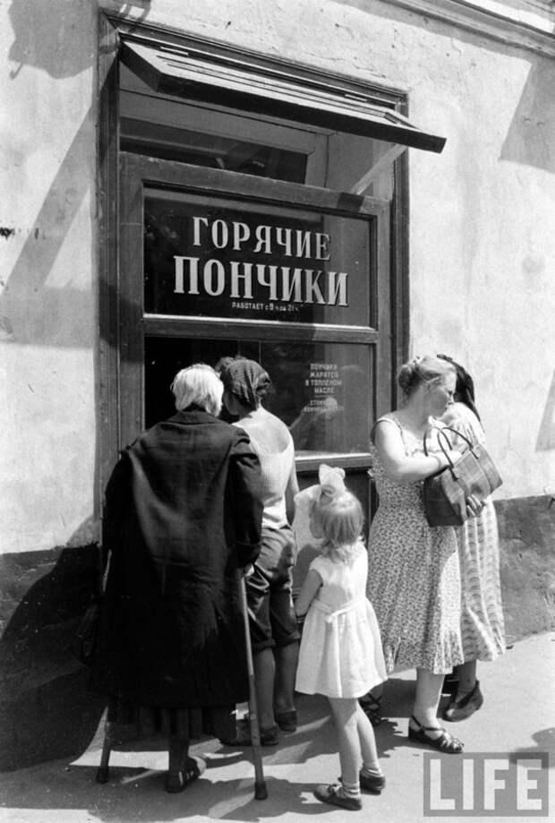 Машина времени. СССР