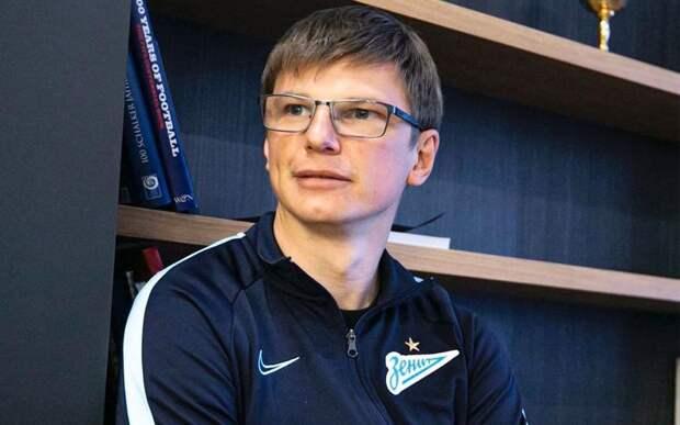 Аршавин — о своем возможном новом назначении в «Зените»: «Я мечтал стать спортивным директором»