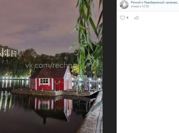Фото дня: домик для хоббитов в парке Дружбы