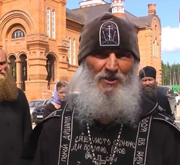 Помощник лишенного сана схимонаха Сергия задержан по делу о возбуждении ненависти
