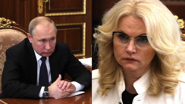Голикова обратилась к Путину с инициативой расширить применение маткапитала