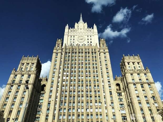 Россия призвала Украину к ответу