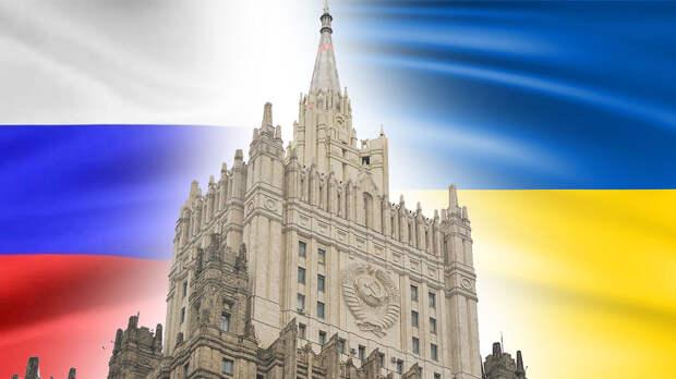 Соглашение между Россией и Украиной по туризму прекратило действие