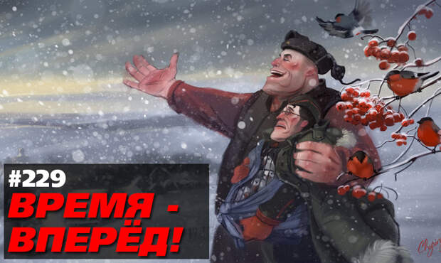 США в шоке от новых успехов России. Время-вперёд!