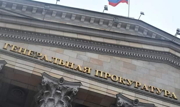 Роскомнадзор не позволил оскорблять российский флаг: сайт-нарушитель понесет наказание
