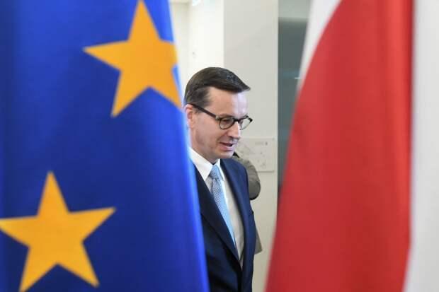 """Распотрошить """"Газпром"""": Сбудутся ли мечты Польши"""
