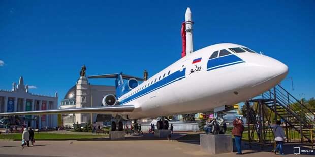 В Бабушкинском парке появится лётная школа