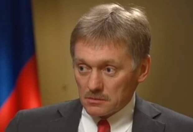 Песков прокомментировал дело сотрудников студенческого журнала DOXA