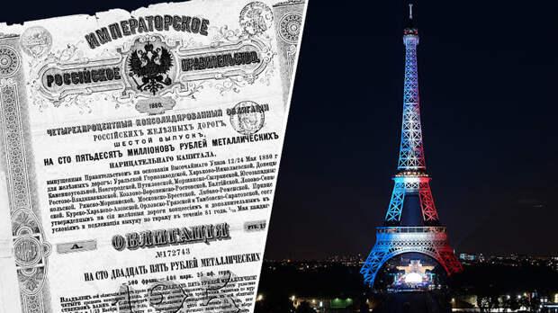 Если Москва вернёт Парижу царские долги, Франция разорится