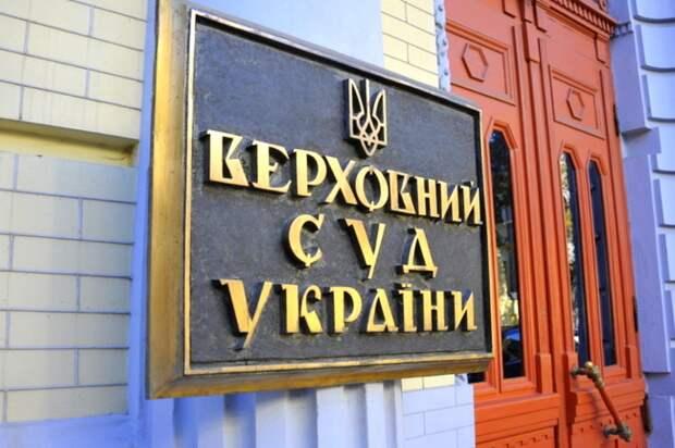 Судебной тайны нет: страшная правда о Конституционном суде Украины