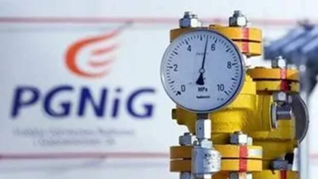 «Газпром» обжаловал решение Стокгольмского арбитража