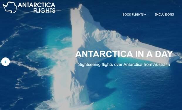 Скриншот сайта www.antarcticaflights.com.au